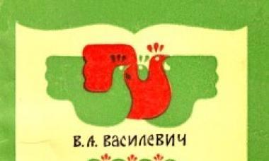Белорусское музыкальное творчество