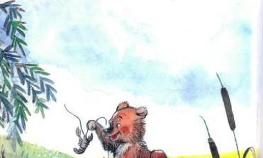 «Медвежонок-невежа» Агния Барто
