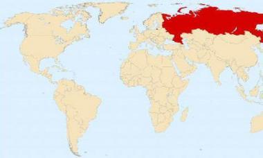 Географическое положение географии