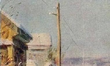 Сочинение по картине В.Г.  Описание картины В. Цыплакова «Мороз и солнце